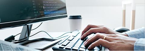 システム企画開発・運用サービス イメージ